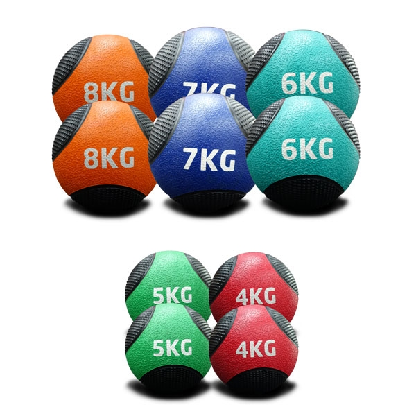 4KG TO 8KG RUBBER MEDICINE BALLS DOUBLE PACK